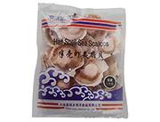 喜福多单冻半壳虾夷扇贝(无卵)