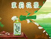 东皇太一茉莉花茶饮料1L
