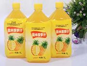 心悦动盐水菠萝汁饮料1L