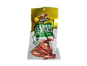 湘芝���狂烤翅