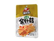 湘芝颂金针菇