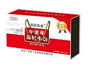初元中老年高钙牛奶礼盒装