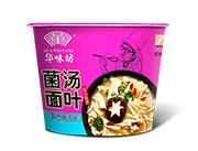 华味坊营养菌汤味菌汤面叶118g