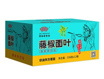 华味坊藤椒麻鸡味藤椒面叶106g×12桶