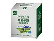 伍子醉中老年高钙燕麦牛奶复合蛋白饮品250ml×12盒