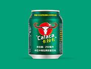 五逸君卡拉卡维生素能量饮料