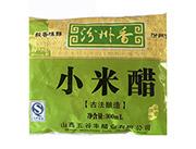小米醋300ml-汾洲香