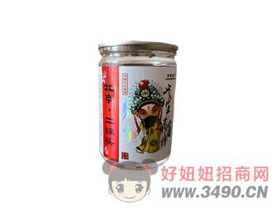 北京二锅头(天生高富帅)