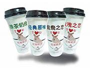 博方红豆奶茶