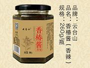 云台山香辣香椿酱260g