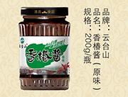 云台山原味香椿酱200g