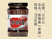云台山香辣香椿酱200g
