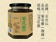 云台山微辣香椿酱260g