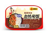 旺福王鱼香肉丝自热米饭400g