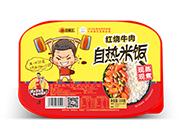 旺福王红烧牛肉现蒸现煮自热米饭330g