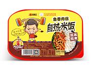 旺福王鱼香肉丝现蒸现煮自热米饭330g