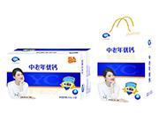 养淳中老年优钙复合蛋白饮品250ml×20盒