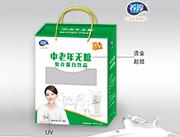 养淳中老年无糖复合蛋白饮品250ml×12盒开窗礼盒