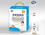 养淳中老年优钙无糖型复合蛋白饮品250ml×12盒