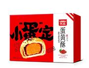 宋廷蛋黄酥盒装