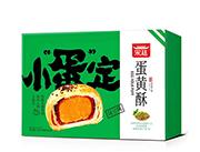 宋廷蛋黄酥盒装绿豆味