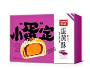 宋廷蛋黄酥盒装紫薯味