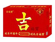 吉福��凉茶植物饮料箱装