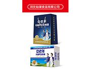 仙湖-中老年养生核桃露
