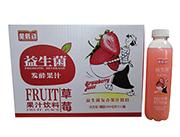 星启动益生菌发酵草莓果汁饮料500ml×15瓶