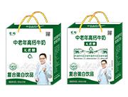 馨畅中老年高钙牛奶无蔗糖复合蛋白lehu国际app下载250ml×12盒