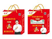 馨畅中馨畅中老年高钙牛奶无蔗糖复合蛋白饮品250ml×12盒礼盒