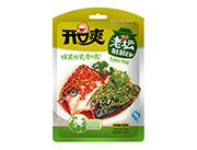 �_口爽湘式老��剁椒�t椒+青椒150g