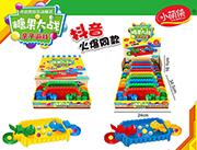 小萌侠糖果+玩具10gx10x8盒