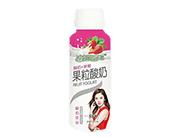 食刻悠乐美草莓果粒酸奶饮品
