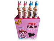 养胃多发酵型乳酸菌饮品200×16瓶