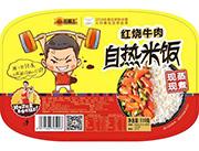 旺福王红烧牛肉自热米饭