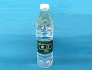 �A汀�用水
