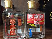 思念郎白酒110ml