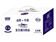 欣初元无蔗糖高钙+牛奶复合蛋白饮品250ml×10盒
