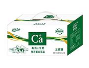 欣初元高钙+牛奶复合蛋白饮品250ml×10盒