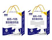 欣初元高钙+牛奶复合蛋白饮品250ml×10盒礼盒