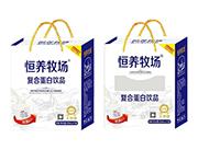 恒养牧场复合蛋白饮品250ml×10盒