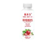 甄多力草莓酸奶果粒奶昔310ml