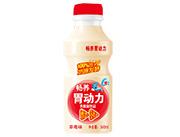 冠隆-畅养胃动力乳酸菌饮品草莓味340ml