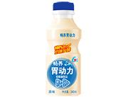冠隆-畅养胃动力乳酸菌饮品原味340ml