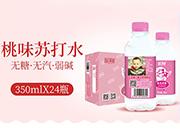 蓝翔宝贝回家蜜桃味苏打果味饮料350ml×24瓶