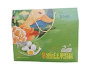 最朝歌淇河缠丝鸭蛋26枚1.3kg