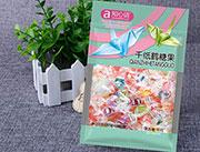 大城小爱-千纸鹤糖果90g