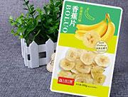 大城小��-香蕉片100g