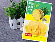 大城小爱-菠萝干120g